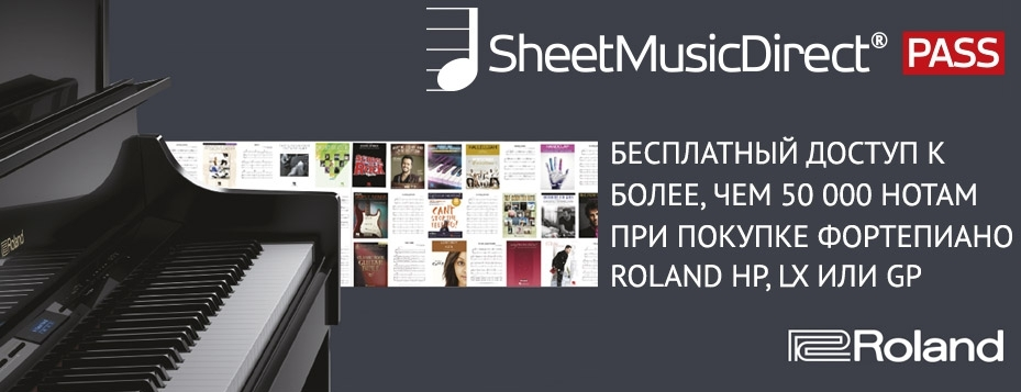 Roland and Sheet Music Direct